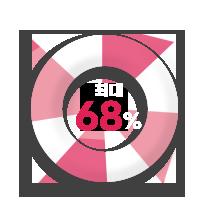 8월 개강 사전예약하면 최대 68%할인