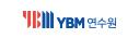 YBM 연수원